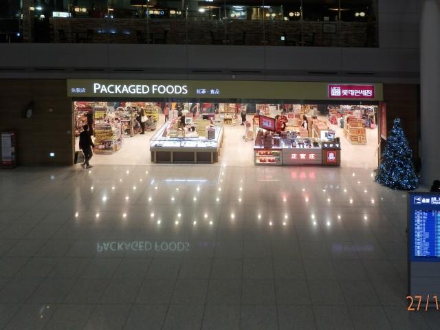 韓国仁川国際空港の名税店