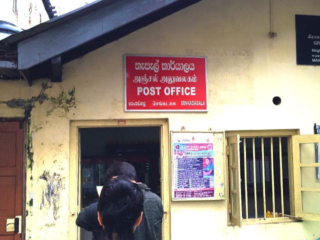 郵便局以外の