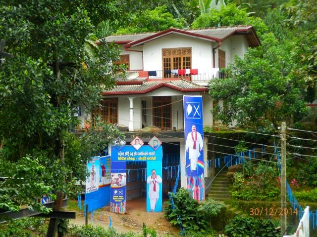スリランカ大統領選のポスター