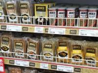 スリランカのスーパーにて