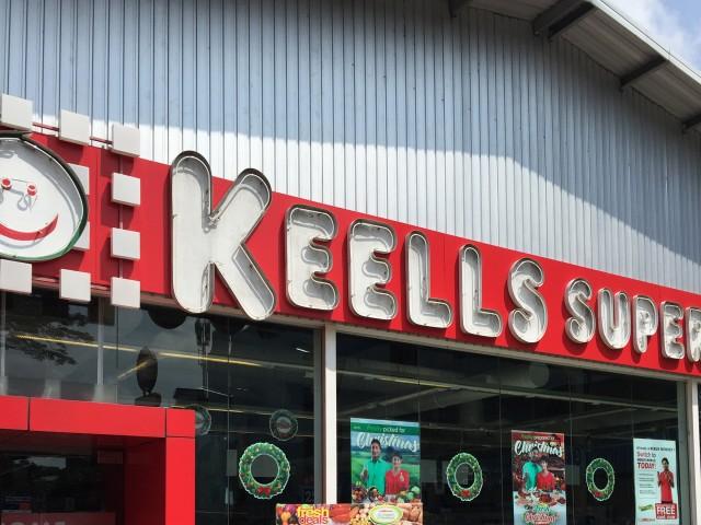 スリランカのスーパーマーケット