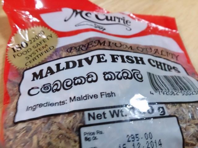 スリランカの調味料・モルディブフィッシュ